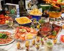 【Online special offer】Printemps à Paris ~Beef and Seafood Dinner semi Buffet with a complimentary glass of sparkling wine