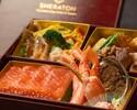 ◆◇北海道フェアー弁当のご案内◇◆