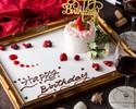 蛋糕¥ 2200