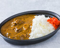 Hotel special beef curry