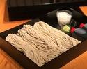 Handmade Soba <Reservation Order>