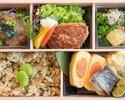 博多の味箱