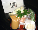 【テイクアウト】もつ鍋セット しょうゆ味(もつ+スープ+野菜)