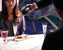 【ディナー 平日限定 飲み放題】横浜コース/選べるパスタとメイン・前菜・デザートなど 全5品