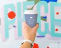 【アイス】超濃厚!豆乳カフェモカ