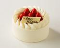 ◆ストロベリーショートケーキ(12cmサイズ)