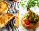 【オプション:六本木店】季節野菜のフォカッチャ&キッシュロレーヌ<各1個>