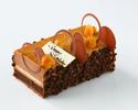 ◆キャラメルショコラオランジュ(15cm×8cm)