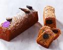 ◆パウンドケーキ ケイクキャラメルフィグ