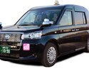 【事前決済デリバリーサービス4,000円】神戸市長田区 タクシーでお届けします*選択ない場合はタクシーでの配送はできません*