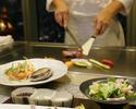 【Dinner】お祝いプラン(鉄板焼)