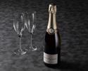 【Option】Bottle of Champagne (Louis Roederer)