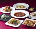 3月・4月【本格四川料理】季節の食材を使用した喜コース全8品