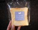 食べたくないのに食べてしまう恵比寿生ラスク10枚セット(BOX付)