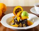 【平日限定】キャラメルオレンジショコラパイ(コーヒー又は紅茶付)