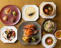 【Dinner Online Special】Premium dinner 8 courses
