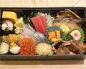 【Take-out】 Banshaku-zen(Appetizer set)