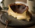 バスクチーズケーキテイクアウト