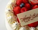 【テイクアウト】苺のショートケーキ