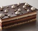 【テイクアウト】ペストリーシェフ謹製 おとなのチョコレートケーキ