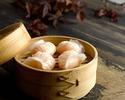 $6 Extra add on for Peking Duck Set Menu