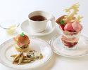 ホワイトドラゴンが愛らしい「苺のホワイトドラゴンパフェ」グラスサイズとセイボリーのセット