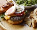 Grand Kitchen 和牛オリジナルハンバーガー