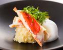 海老、蟹、鮑、雲丹 至福のディナーコース