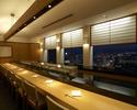 【ディナー】お席のみご予約(寿司 白河)