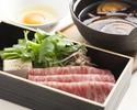 すきやき小鍋膳 9,500円(税サ込)