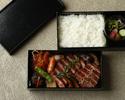 濠 米沢牛と車海老のステーキ重弁当(御飯)