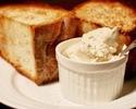 【テイクアウト】炭火焼パン2個 自家製燻製バター付