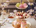 "【期間限定】Afternoon Tea ""SAKURA  桜"""