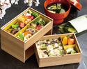 日本料理 雲海 春のお花見 二段重会席弁当¥5,000(税込)           【お持ち帰り専用・3日前まで要予約】