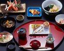 ≪会席料理≫ 13,200円