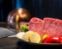 【DINNER】WAGYU COURSE 黒毛和牛サーロインコース