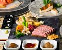 ▼《豪華ランチ》黒毛和牛と鮮魚を食べ比べを楽しむランチコース