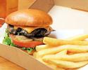 【期間限定10%OFF|テイクアウト】 博多和牛パテのチーズバーガー フレンチフライ添え
