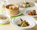 Taohua Lunch