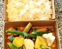 【ニューヨーク グリル】 ひよこ豆のクリーミーココナッツカリー 季節野菜とコリアンダー ジャスミンライス