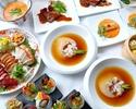 【3月の土・日・祝限定!】お料理半額コース/7,000円→3,500円