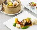 オリーブ牛ランチ + 海老料理 【2名様~】
