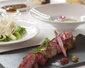【銀座レストランウィーク】国産牛サーロイン全4品
