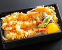 【日本料理 簾】 海老と季節野菜の天重弁当