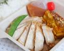 【カフェレストラン オアシス】 那須三元豚のソテー スイートチリソース弁当
