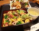 初カツオちらし寿司  花見弁当(あら汁付き)