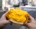 毎日食べたい大満足チーズオムレツパン【10時から11時の間で受け取り】