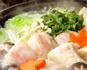 【クエ鍋とクエ唐揚げ コース】漁港から直送の天然「真クエ」を使用!唐揚げとお鍋でお楽しみください!