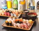 【平日ランチ限定】高級寿司食べ飲み放題
