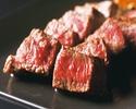 "4/1~ 【Teppan-yaki】Japanse Beef Dinner ""Akashi"""